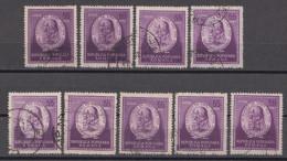 Rumänien; 1952; Michel 1401 O; Leonardo Da Vinci; 9 Stück - 1948-.... Republiken