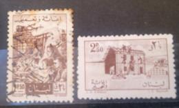 07 Lebanon 1959-1957 Postal Tax Revenue Stamps - Earthquake Victims - Lebanon