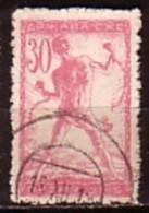 SLOVENIA / SLOVENIE - 1919 - Timbre De Serrie Courant - Tipografie - 35h Obl.- Mi 105A Ll - Slovenia