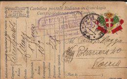 FRANCHIGIA POSTA MILITARE 54 1918 SABBIO CHIESE X ROMA GENIO ZAPPATORI - 1900-44 Vittorio Emanuele III