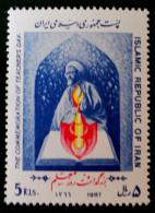 JOURNEE DES ENSEIGNANTS 1987 - NEUF ** - YT 2015 - MI 2213 - Iran