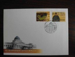 R.O.C. Taiwan 2008 - FDC 100th Anniversary Of The National Taiwan Museum / History - 1945-... Republic Of China