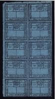 """1863 Bloc De 10 Timbres De Service 100 Paras Bleus * """"Droit De Marché""""  * ( Suleymaniye 1360 ) - 1858-1921 Empire Ottoman"""