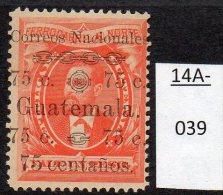 ** Guatemala 1886 75c/1p Railway Bond Type With 'centanos' For 'centavos' Error U/m (MNH) - Trenes