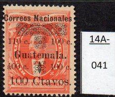 ** Guatemala 1886 100c/1p Railway Bond Type With Double Variety U/m (MNH) - Trenes