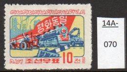 (*) North Korea : Railway : 1961 10ch Steam Train, Mint (no Gum, As Issued) - Trains