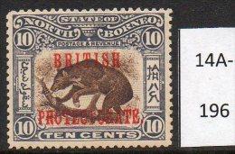 * North Borneo : 1902 10c Animal / Fauna (Tapir) Perf 13½-14 M/m