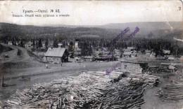 RRR! OURAL Ortschaft In Sibirien?, Karte Gelaufen 1917, Russische Zensur, Mehrere Stempel - Russland