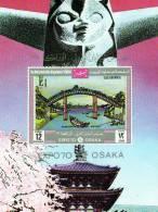 Osaka Kirsch-Blüten EXPO 1970 KD Jemen Block 188 ** 4€ Brücke Hokusai Holzschnitzer Bloque Hojita M/s Art Sheet Bf Yemen - 1970 – Osaka (Japan)