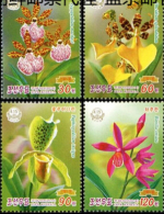 North Korea 2014 Set  Kim Il Sung's 102th Birthday (orchid) Flower Orchids Orchid - Corea Del Norte