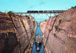 Grece  Canal De Corinthe  & - Grecia