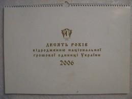 Ukraine Сalendar NBU 2006 Rare! - Ukraine