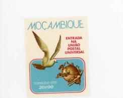Monzambique-1979-UPU-Colo Mbe-1 Valeur***MNH - U.P.U.