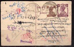 Bangladesh Rare Court Card BUDPARA District Chittagong 1947 (B32) - Bangladesch