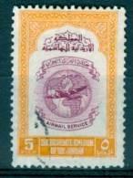 Jordanien 1950, Michel No. : 220, - USED - *** - Transjordan - Jordanie