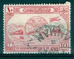 Jordanien 1949, Michel No. : 217, - USED - *** - Transjordan - Jordania