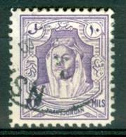 Jordanien 1930, Michel No. : 162, Gez. 12 - USED - *** - Transjordan - Jordanie