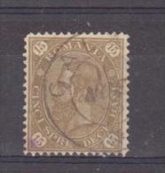1880 - CHARLES I  ( Montrer 4 Coins ) Mi No 87 Et Yv No 87 - 1881-1918: Charles I