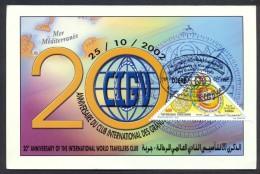 Tunisia/Tunisie 2005 - Maxi-card - 20th Aniversary Of Travels International Club - Tunisia