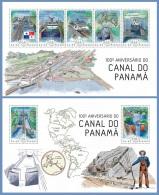 gb14205ab Guinea Bissau 2014 Panama canal Ship 2 s/s