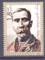 2013. Georgia, N. Pirosmani, Painter, 1v, Mint/** - Georgia
