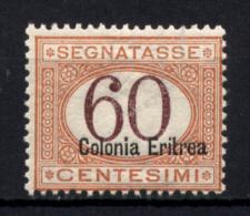 Eritrea 1926 Segnatasse Sass.Segn.25 **/MNH VF - Eritrea
