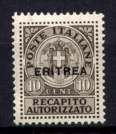 Eritrea 1939 Recapito Sass.Rec.1 **/MNH VF/F - Eritrea