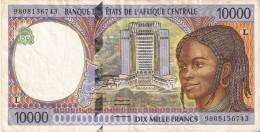 BILLETE DE GABON DE 10000 FRANCS DEL AÑO 1994  (BANKNOTE) PESCADOR-FISH (LETRA L) - Gabon