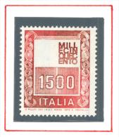 """Italia Repubblica 1979 Alto Valore 1500 £ """"Senza Testa""""  **/MNH VF - Cert. Bolaffi E Enzo Diena - Varietà E Curiosità"""