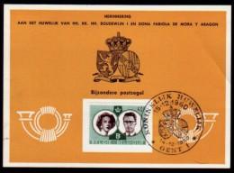 Belgie 1960 - Koninklijk Huwelijk  Gent 15.12.1960 - Koniklijke Families