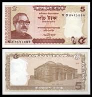 BANGLADESH 5 TAKA 2014 PICK NEW 64 SC UNC - Bangladesh