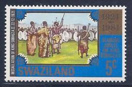Swaziland, Scott # 385 MNH Diamond Jubilee, 1981 - Swaziland (1968-...)