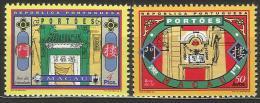 Macau 1994 Traditional Gates Set MNH - 1999-... Chinese Admnistrative Region