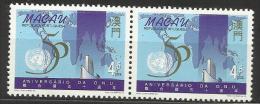 Macau 1995 UN 50th Anniversary Stamp Pair MNH - 1999-... Chinese Admnistrative Region