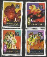 Macau 1996 Traditional Chinese Toys Set MNH - 1999-... Chinese Admnistrative Region