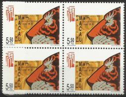 Macau 1998 Year Of The Tiger Block 4 MNH - 1999-... Chinese Admnistrative Region