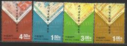 Macau 2005 First Banknote Centenary Set MNH - 1999-... Chinese Admnistrative Region