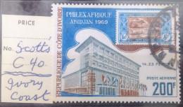 05 Ivory Coats 1969 Mi. 342 Sc. C40 Philexafrique Abidjan Stamp Exhibition - Stamp On Stamp - 200f - Ivory Coast (1960-...)