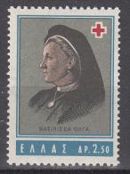 Greece   Scott No.  766      Mnh    Year  1963 - Greece