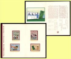 Taiwan China 1979 - Postal Savings Philatelic Folder, 60th Anniversary Presentation Booklet - Cuadernillos/libretas