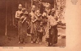 Javanese Women-femmes Javanaises-djocja - Indonesien