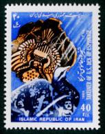 10 EME ANNIVERSAIRE DE LA PRISE DE L'EMBASSADE DES USA 1989 - NEUF ** - YT 2140 - MI 2364 - Iran