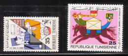 Tunisia 1970 Mail Service Stamp MNH - Tunesien (1956-...)