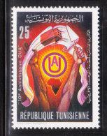 Tunisia 1973 10th Anniversary Of The OAU MNH - Tunisie (1956-...)