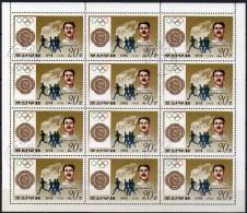 Olympiade London Olympia-Sieger 1908 Korea 1762 12-KB O 5€ Halswelle Britain Lauf Bloc Olympic Winner M/s Sheetlet Corea - Summer 1908: London