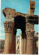 C P S M-C P M---LIBAN---BAALBECK--détails Du Temple De Bacchus-- Voir 2 Scans - Liban