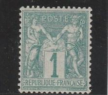 SAGE N/B - YVERT N°61 QUASI ** - COTE = 200++ EUR. SIGNE BRUN - 1876-1878 Sage (Type I)