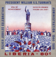Liberia,  Scott 2014 # 487,  Issued 1968, S/S Of 1,  MNH,  Cat $ 3.25, - Liberia