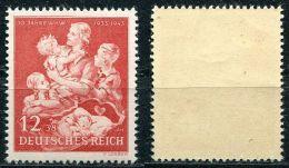 D. Reich Michel-Nr. 859 Postfrisch - Unused Stamps