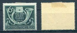 D. Reich Michel-Nr. 904 Ungebraucht - Duitsland